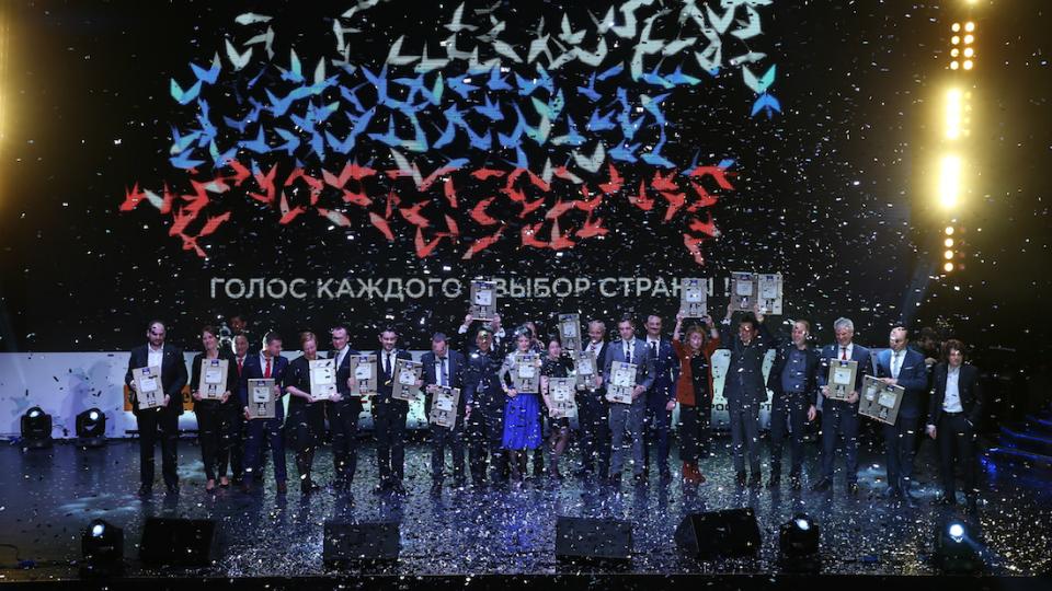 Россияне выбрали «Автомобили года»