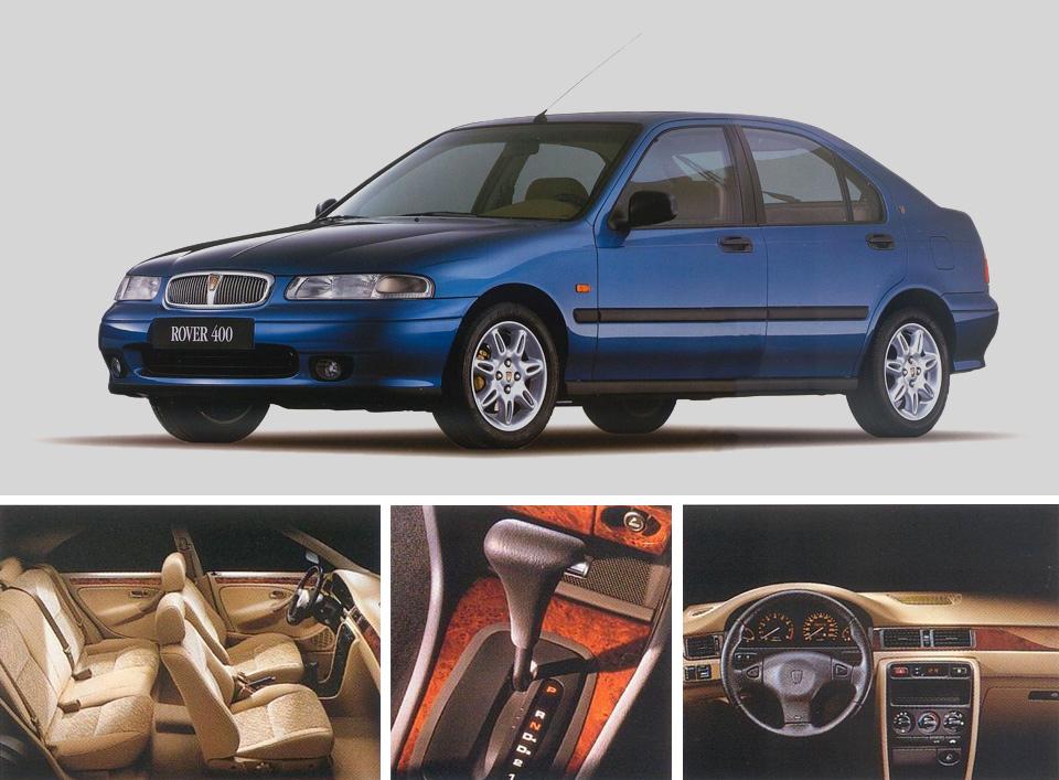 Как гибель Rover и кризис в Америке сделали Jaguar и Land Rover одной компанией. Фото 3