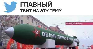 Что произошло на гонке Формулы-1 в России. Фото 1