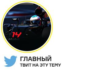 Что произошло на гонке Формулы-1 в России. Фото 12