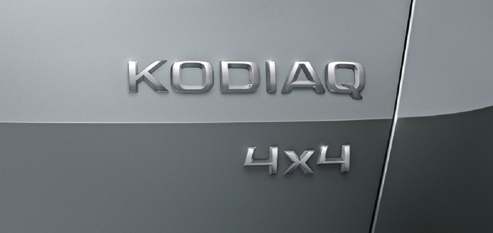 Чешская марка перестала скрывать название новой модели