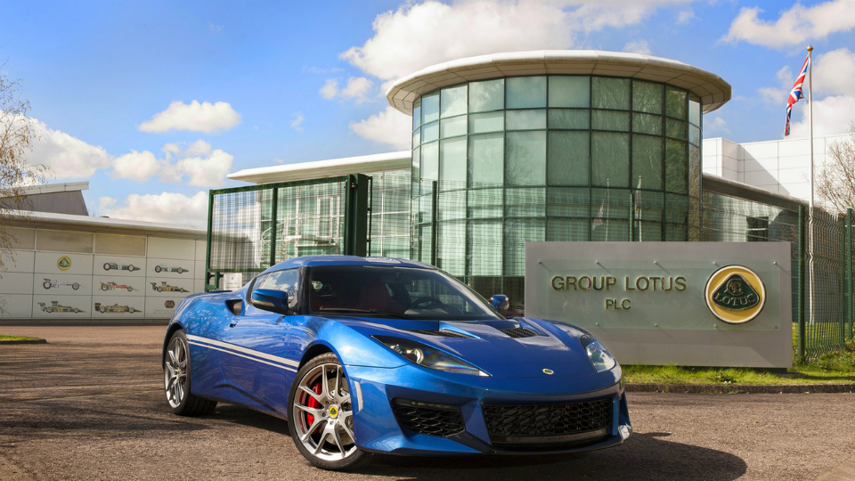 Lotus отметил 50-летие своего завода особой «Эворой»