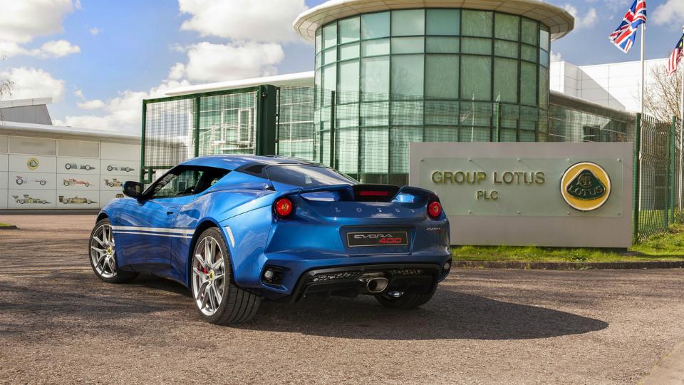 Британцы посвятили спецверсию спорткара Evora 400 предприятию в Хетеле
