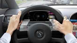 """Будущее в автомобилях: На руле появятся сенсорные """"лепестки"""""""