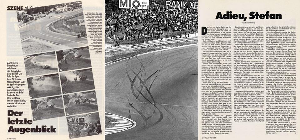 Новейший Nissan GT-R итрагические истории самого устрашающего поворота Формулы-1. Фото 11
