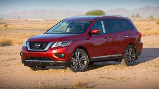 У Nissan Pathfinder появилась более мощная версия - Nissan