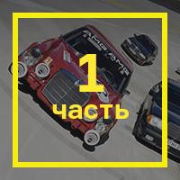 Самые безумные создания изистории Mercedes-AMG. Часть II