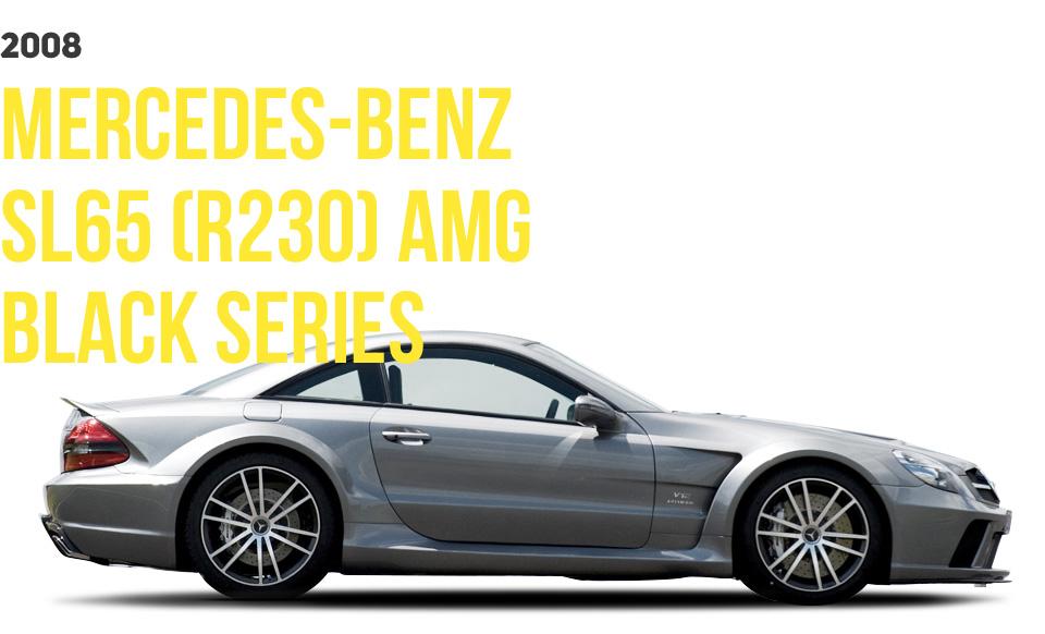 Самые безумные создания изистории Mercedes-AMG. Часть II. Фото 8