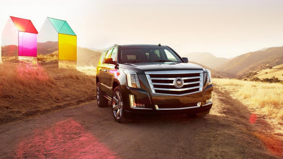 Российским Cadillac Escalade дадут доступ кконсьерж-сервиcу
