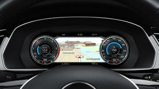 Volkswagen показал панель управления автопилотом