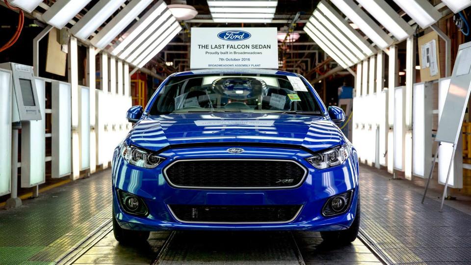 Американский концерн «Форд» закрывает сегодня все свои заводы вАвстралии