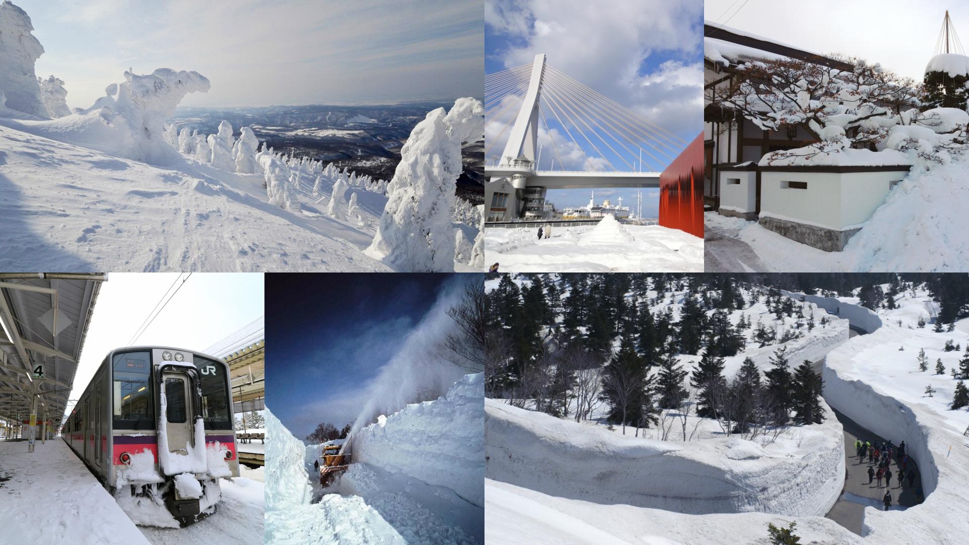 Самые снежные точки планеты, вкоторых можно поездить наавтомобиле. Фото 12