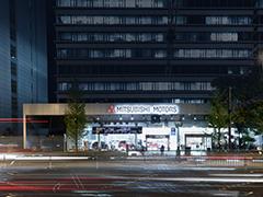 Nissan официально стал крупнейшим акционером Mitsubishi Motors