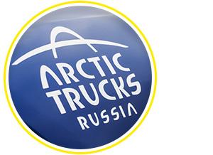 Испытываем «арктические» пикапы Toyota Hilux, укоторых 10 колес надвоих