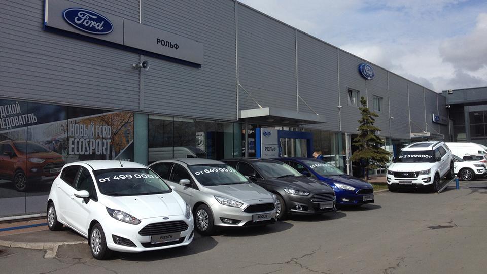 На русском рынке впервый раз задва года увеличились продажи новых машин