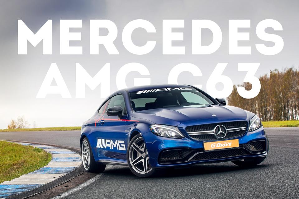 Битва года: BMW M3 против Mercedes-AMG C63. Фото 1