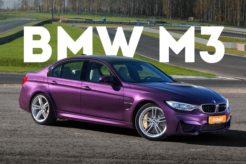 Битва года: BMW M3 против Mercedes-AMG C63. Фото 7