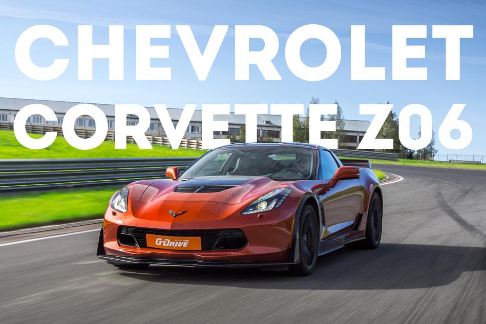 Битва года: Jaguar F-Type SVR vsChevrolet Corvette Z06