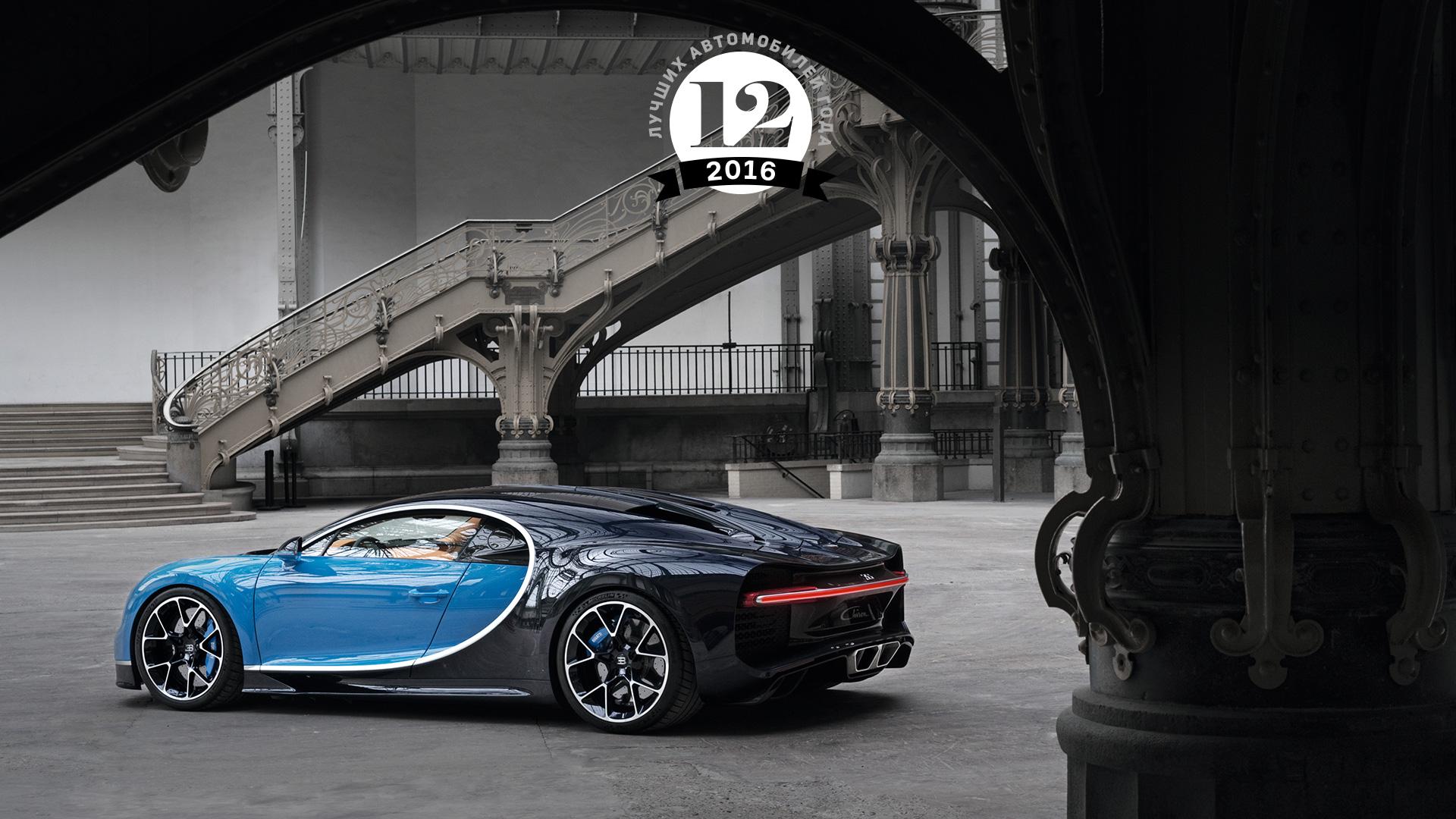 Главные автомобили 2016 года поверсии «Мотора». Фото 13