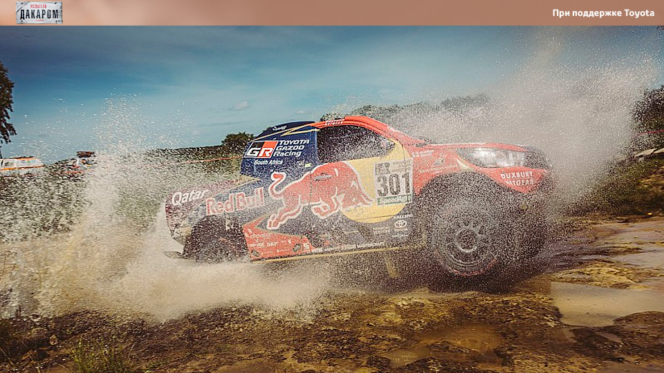 «Тойота» выиграла первый этап «Дакара»