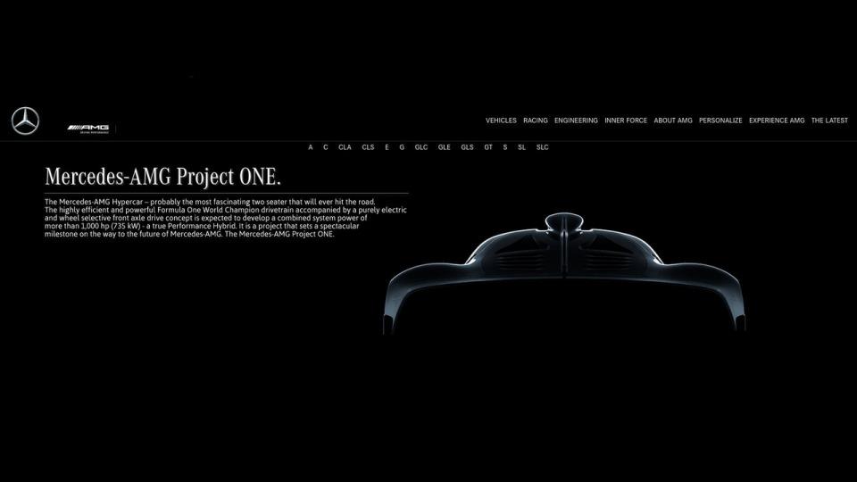 Название купе сдвигателем Формулы-1 объявили наофициальном сайте марки