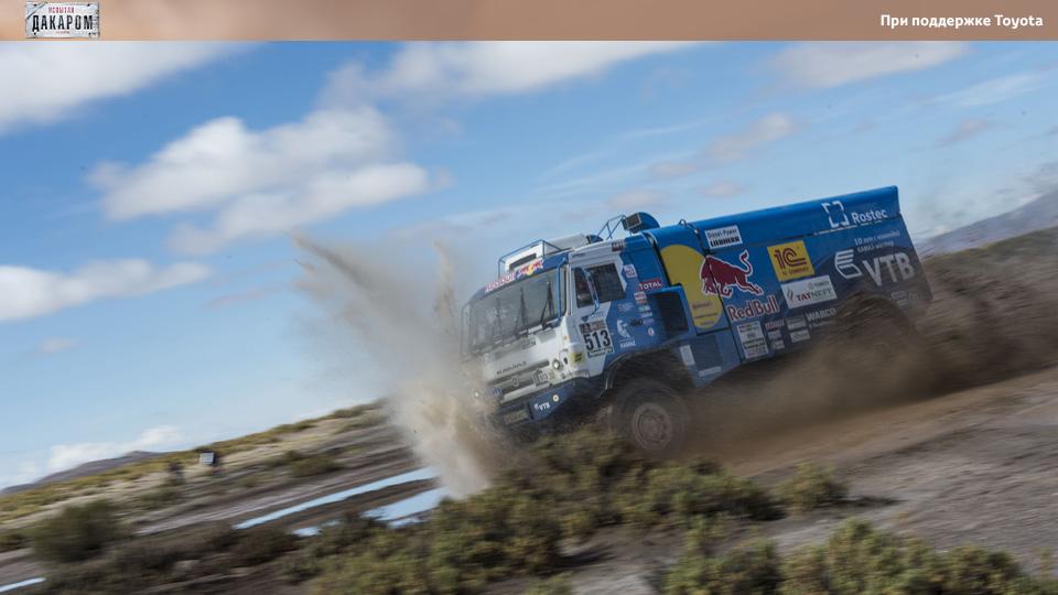 Пилоты «КАМАЗа» возглавили грузовой зачет «Дакара»