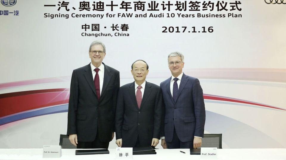 Ауди начнет выпускать электромобили в КНР