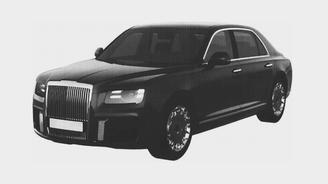 В России рассекретили будущий лимузин для Путина