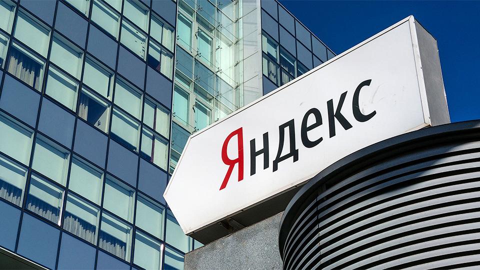 Яндекс делает собственный автопилот - автопилот