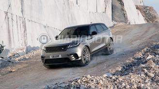 Каким будет Range Rover Velar. Первые фото