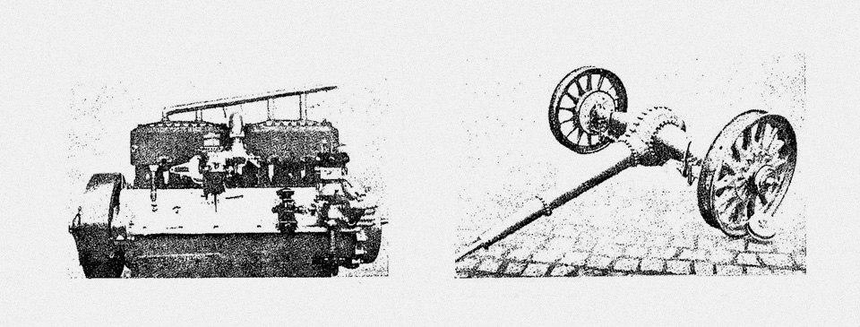 Отправляемся наавтосалон начала прошлого века: премьеры, чудеса итехнологии. Фото 9