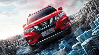 Каким будет обновленный Nissan X-Trail. Первые фото