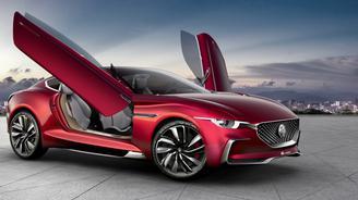 MG представила концепт электрокупе с запасом хода 500 км - MG