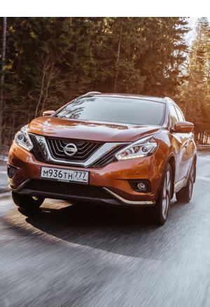 Длительный тест Nissan Murano: итоги, конкуренты истоимость владения. Фото 4