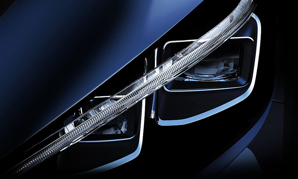 Новое поколение Nissan Leaf станет частично беспилотным и получит запас хода 400 км - Leaf