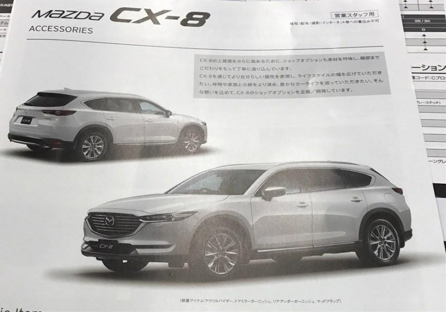 У Mazda появится 7-местный кроссовер CX-8 - Mazda