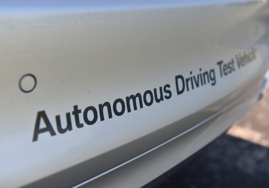 Fiat займется беспилотниками совместно с BMW и Intel - Fiat