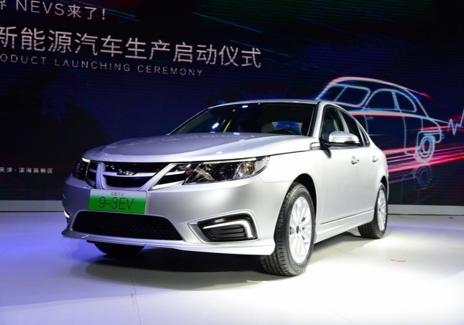 NEVS представила серийный электромобиль набазе Saab 9-3