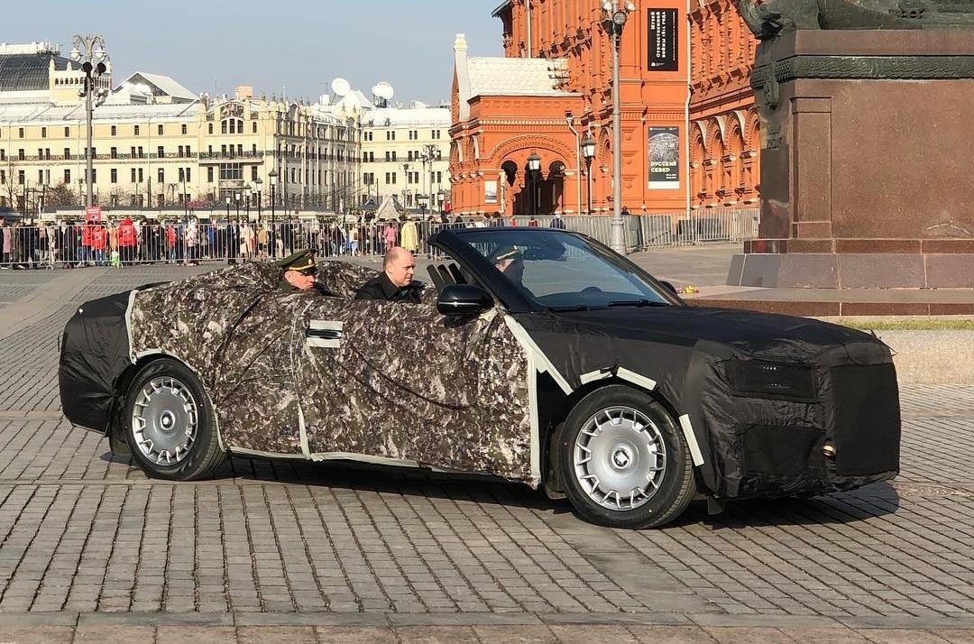 Кабриолет Aurus сфотографировали на Красной площади