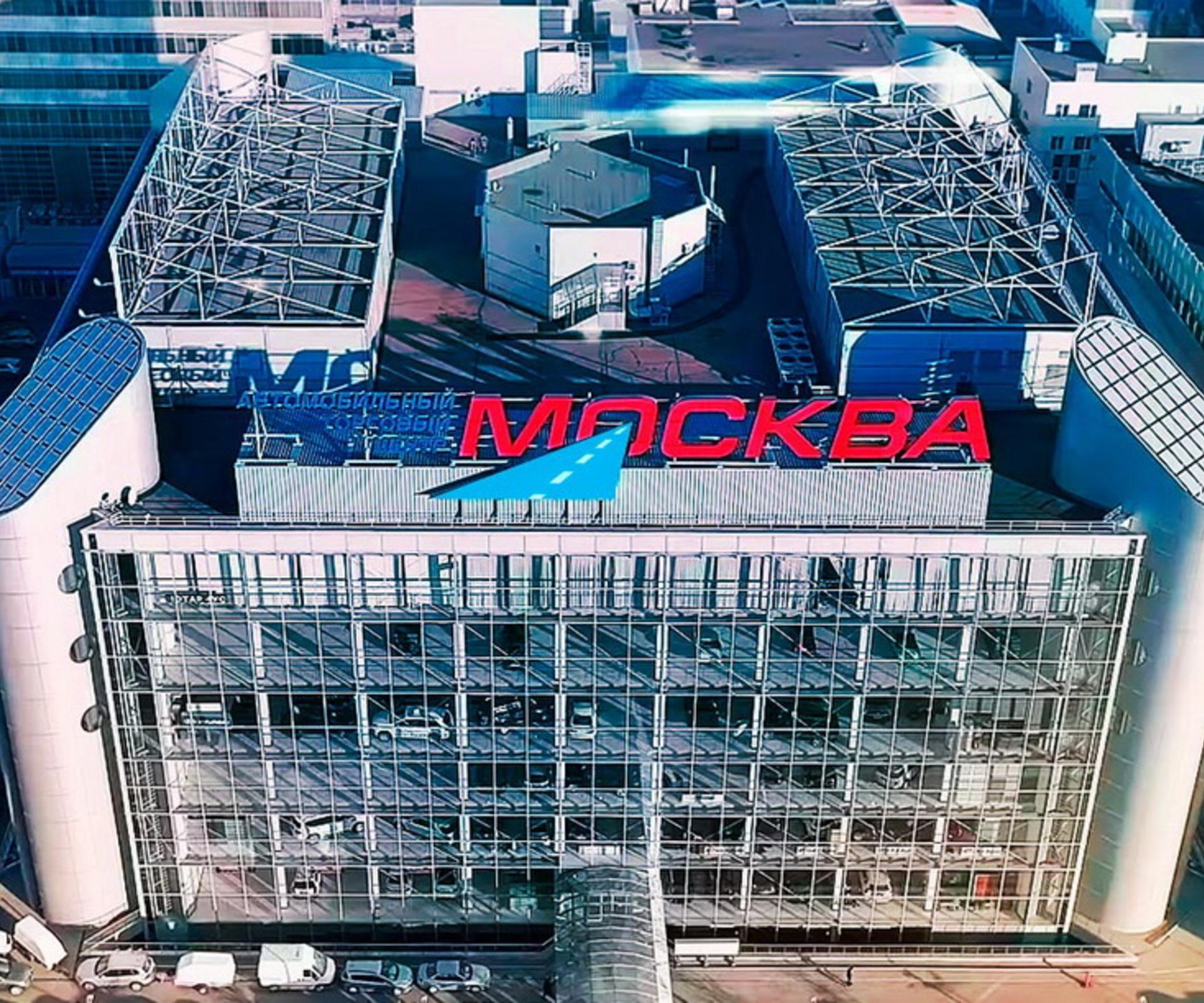 Крупнейший автосалон москва автосалон русс авто в москве