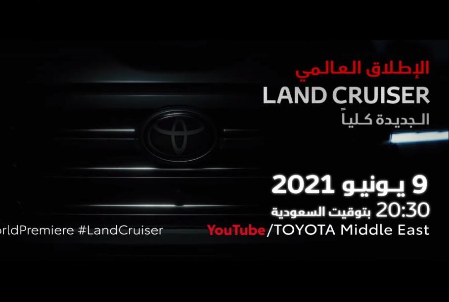 Toyota показала очередной тизер нового Land Cruiser 300