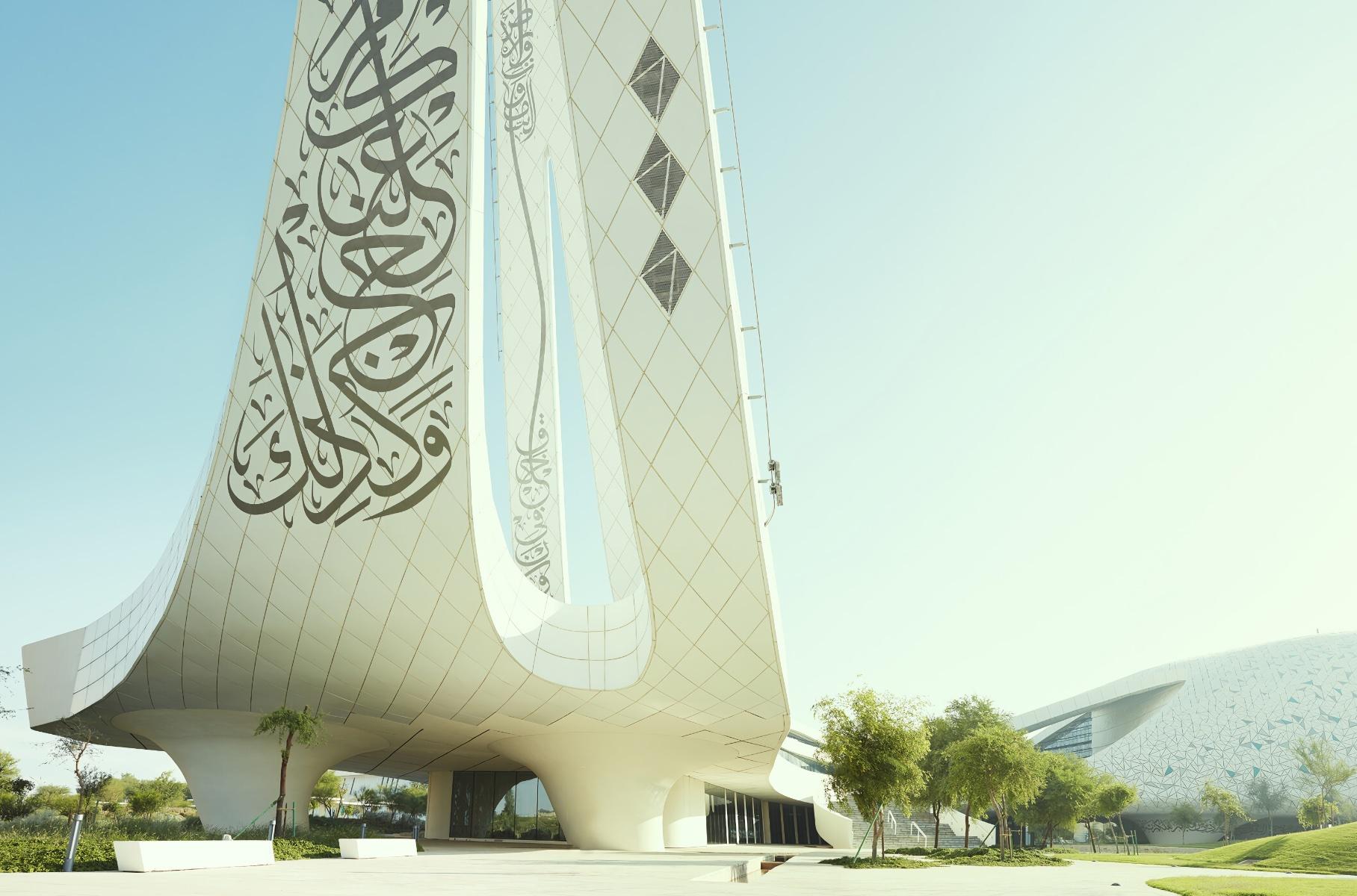 Женевский автосалон переедет в Катар