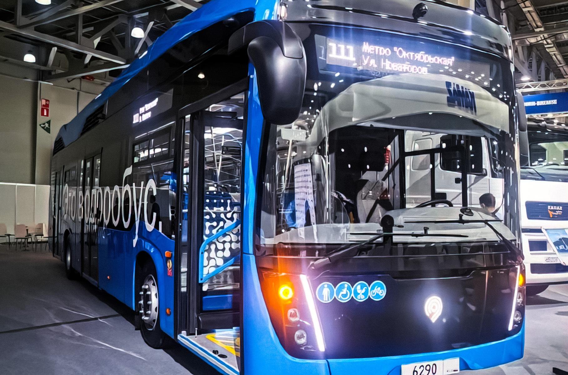 КамАЗ представил водородный автобус с запасом хода 250 километров