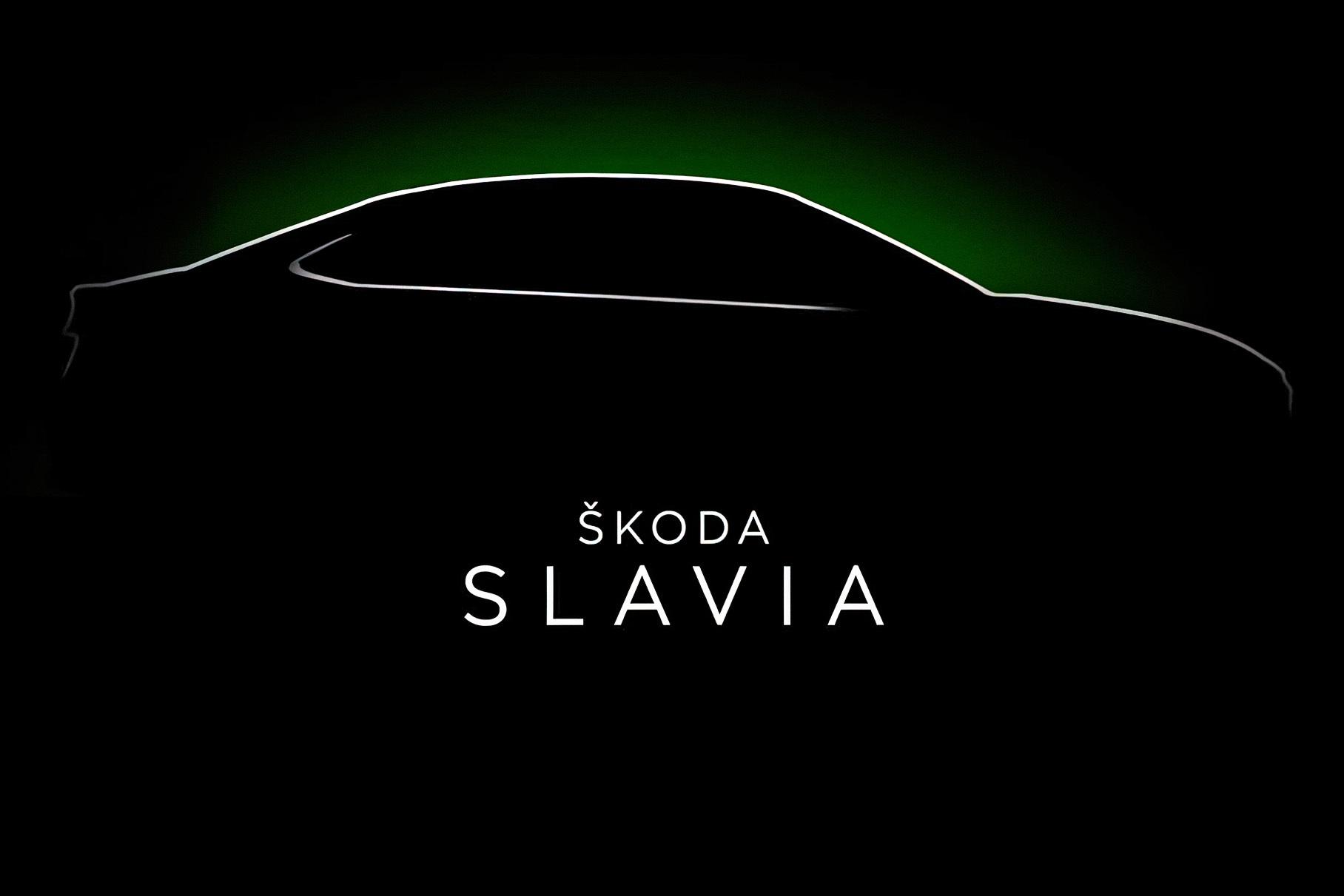 Skoda показала на тизере новый доступный седан