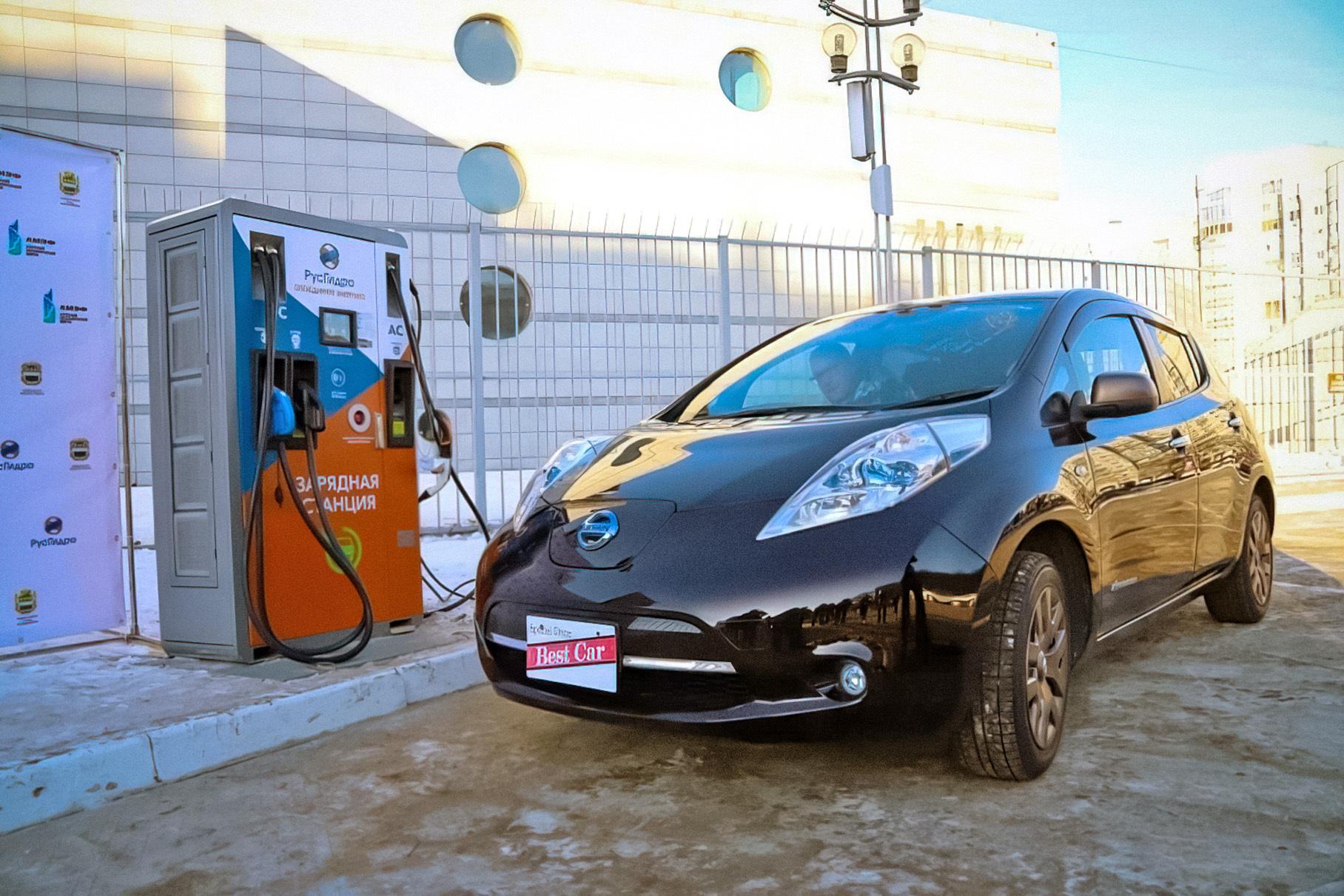 В России появится каршеринг электромобилей