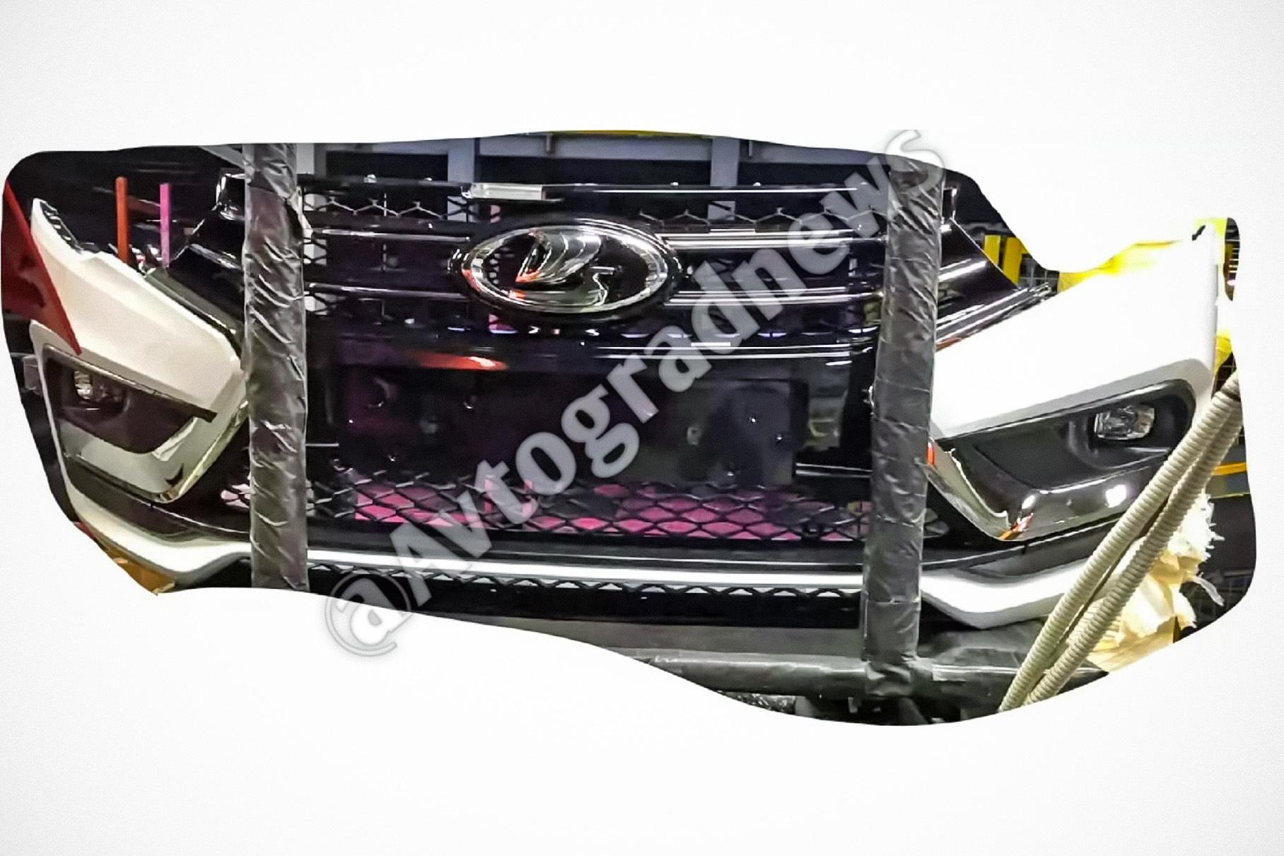 Появилась фотография переднего бампера обновленной Lada Vesta