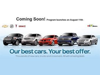 General Motors Budet Prodavat Avtomobili Na Ebay Motor