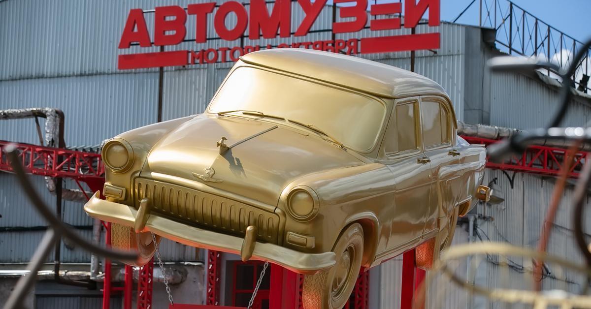 Музейная автоклассика в центре Москвы