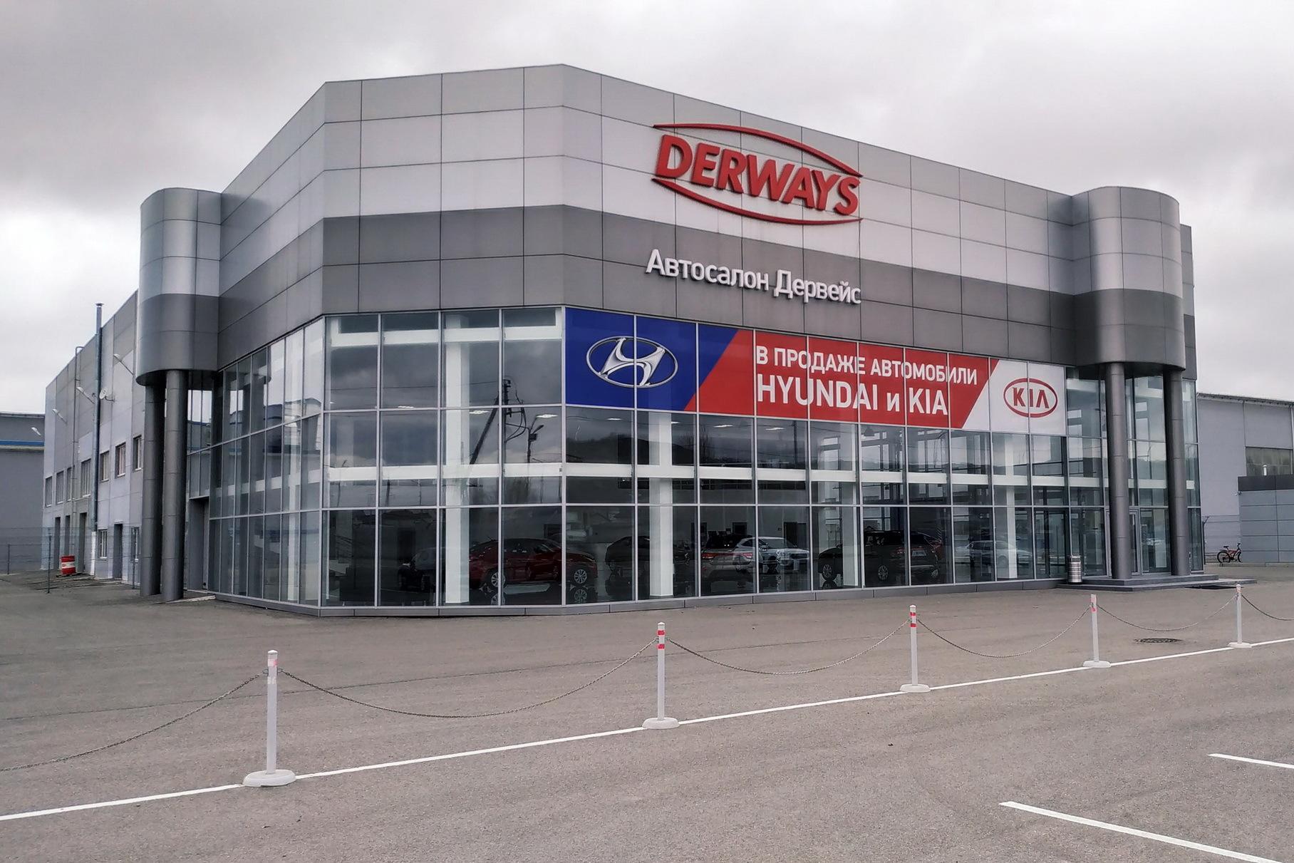 Автосалон в москве sky motors аренда авто с без залога