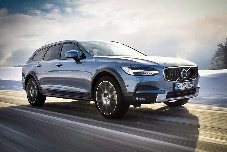 Volvo отзывает автомобили в России из-за заводского дефекта